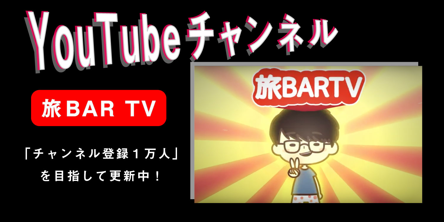 tabi-bar-tv