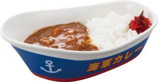 【本日!先着限定15食!海上自衛官の料理人が作る!海軍カレーBAR〜一日店長ウッズ編!】