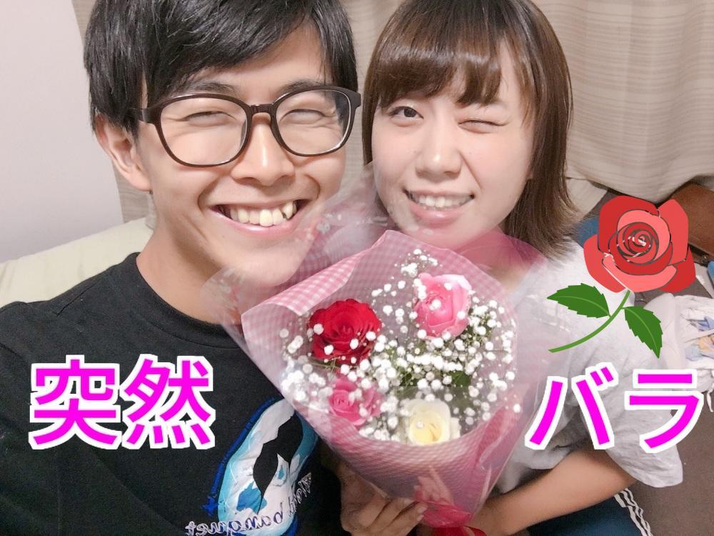 【サプライズ】なんでもない日に彼女にバラをプレゼントしてみた。