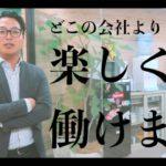 話題のベンチャー企業社長に27の質問|株式会社オーサムエージェント・竹村優