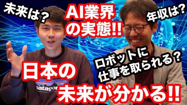 名古屋栄のseやロボットエンジニアが集まる交流できるカフェ&バー!場所!
