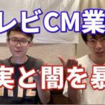 名古屋栄でテレビCM業界、動画制作会社の人と友達になれる、話せる場所、バー!旅バー夢port!