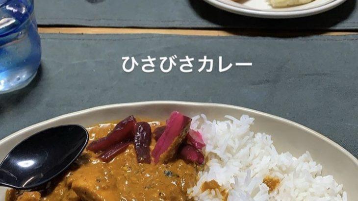 名古屋栄のおすすめ人気スパイスカレーバー!面白い!個性的!変わった!美味しい!