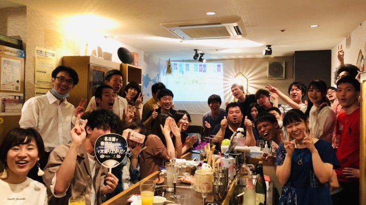 DJ CueのDJミュージックBAR!名古屋栄の女性1人でも1人飲みでもできる場所!