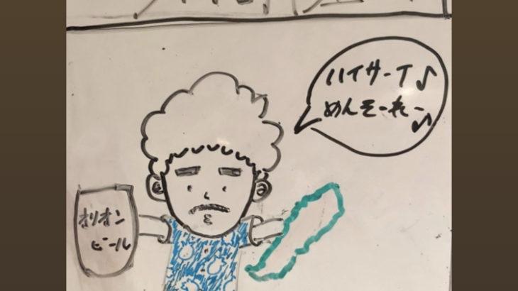 たけぞーの沖縄料理バー!名古屋栄の1人飲みができる場所!