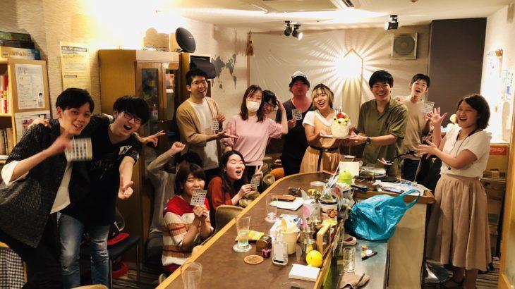 まあさ×ゆかの好きなお酒とボドゲBAR!名古屋栄!