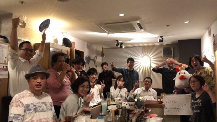 お子様ランチ&煮卵バー!名古屋栄のイベントバー旅バー夢port!