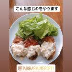 料理バー、マジックバー!名古屋栄の暇つぶしできる場所!飲食店!
