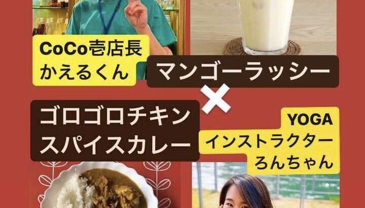 マンゴーラッシー、チキンスパイスカレーバー!名古屋栄!